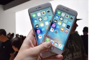 iPhone 7 nin fotoğrafı sızdırıldı