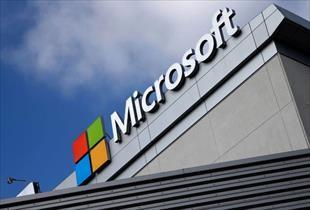 Microsoft, Skype ın Londra ofisini kapatıyor