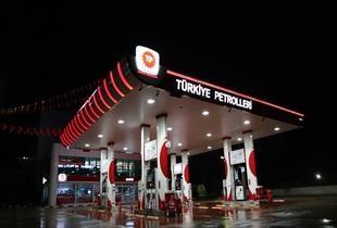 Türkiye Petrolleri özelleştirme ihalesinde kazanan Zülfikarlar