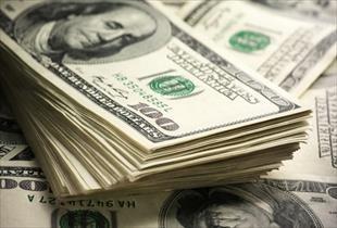 Nurofen e 4,4 milyon dolar para cezası