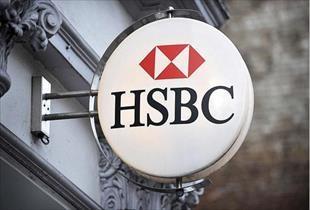 HSBC kararını verdi! Taşınıyor...