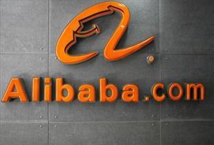 Alibaba nın cirosu beklentileri aştı