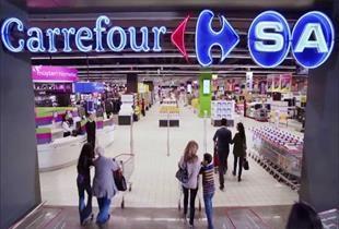Carrefoursa 3 bin kişiyi işe alacak