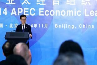 Çin den ABD ye  ticaret savaşı  uyarısı