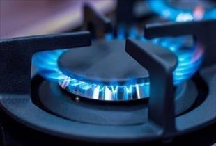 EPDK dan doğal gaz zammı açıklaması!