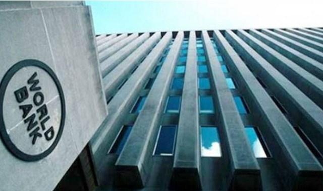 Dünya Bankası 2017 büyüme beklentilerini revize etti