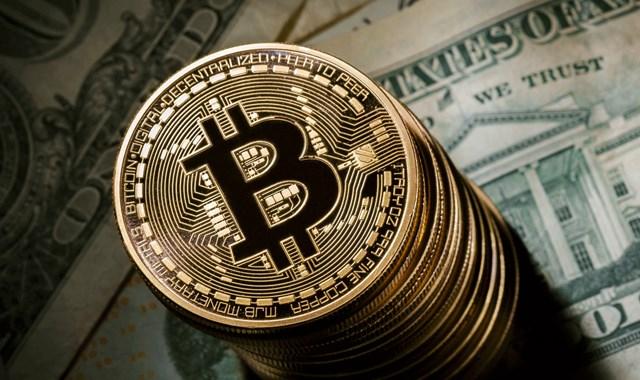 Bakan Kurtulmuş tan Bitcoin açıklaması...