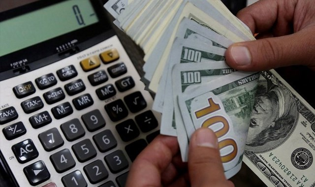 Dolar tarihi zirveden döndü! İşte son rakamlar