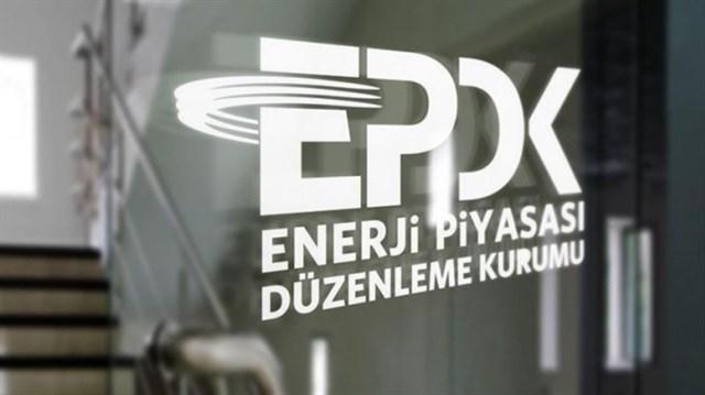 EPDK dan 3 akaryakıt istasyonuna 1,3 milyon lira ceza