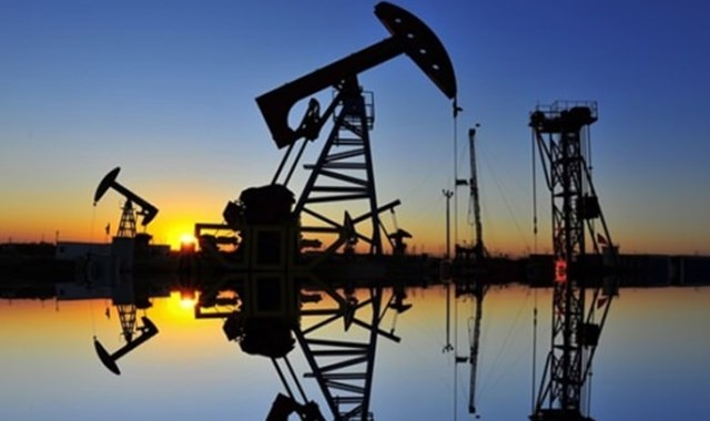 ABD li devden önemli petrol tahmini!
