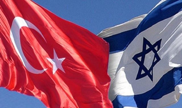 İsrail den Türk iş adamlarına 3 yıllık vize