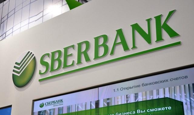 Sberbank  İslami faaliyetlerini  büyütmek istiyor