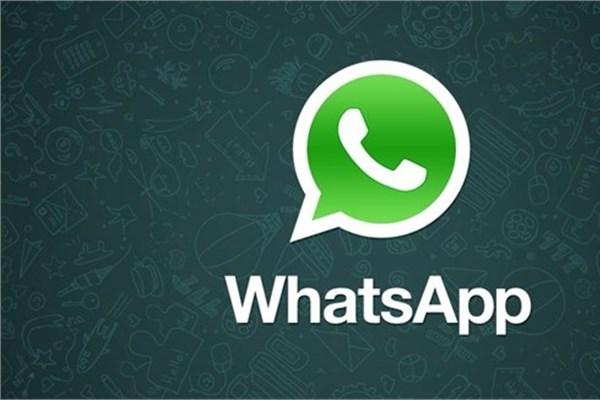 WhatsApp'ta 'mavi tik'ten kurtulmanın yolları