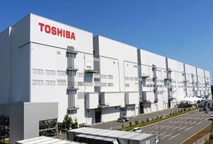 Toshiba binlerce kişiyi işten çıkaracak