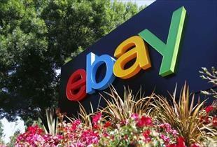 Ebay in ikinci çeyrek geliri arttı
