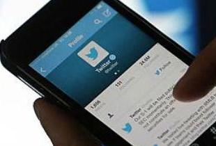 Twitter net kâr ve gelirini açıkladı