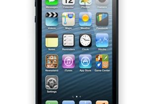 Apple iOS 10.1.1 çıktı!