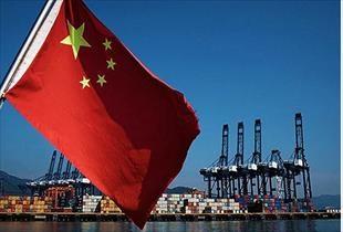 Çin parlamentosu siber güvenlik yasasını onayladı