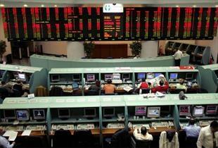 Borsa güne düşüşle başladı 18 Kasım 2016