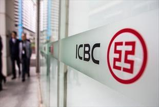 Dünyanın en değerli bankası ICBC oldu