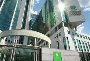 Sberbank, bir süreliğine Avrupa kıtasının en zengin bankası oldu
