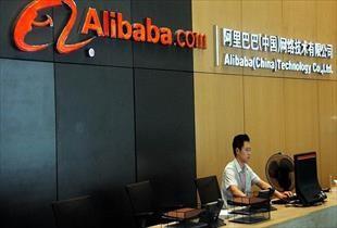 Alibaba hisseleri salgın döneminin en düşüğünde