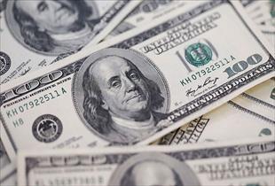 Lübnan IMF den 1 milyar 135 milyon dolar alacak