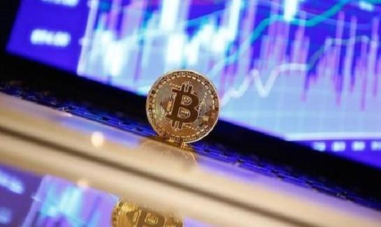 Kripto paralarla ilgili açıklama