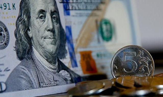 Faiz indirimi sonrası dolar/TL yeniden 6,80 in altında